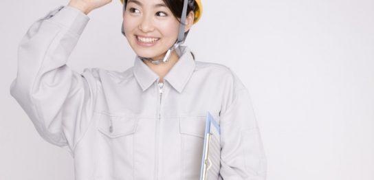 女性電気主任技術者
